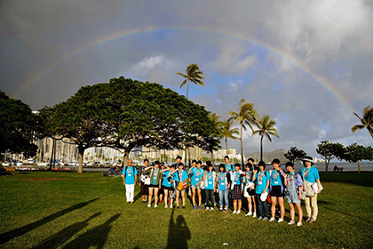 ハワイ 虹プロジェクト