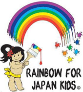 Rainbow for Japan Kids プロジェクト