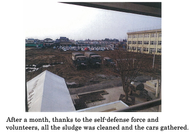After a month, thanks to the self-defense force and volunteers, all the sludge was cleaned and the cars gathered.